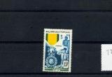 miniature Comores 12 1952 Médaille Militaire neuf avec trace de charnière* TB MH con charnela cote 55