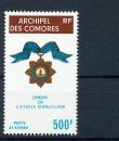 miniature Comores PA 58 1973 ordre de l'Étoile neuf ** TB MNH sin charnela cote 14