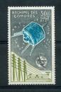 miniature Comores PA 14 1965 UIT dent irreg neufs ** TB MNH sin charnela cote 24