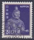 miniature JAPON 1981 OBLITERE N° 1358