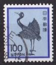 miniature JAPON 1981 OBLITERE N° 1377 oiseaux