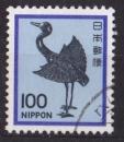 miniature JAPON 1981 OBLITERE N° 1377