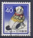 miniature JAPON 1981 OBLITERE N° 1398
