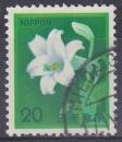 miniature JAPON 1982 OBLITERE N° 1430 fleurs