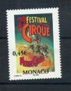 miniature MONACO 2461 Cirque 2004 non bdf neufs ** luxe MNH prix de la poste 0.45