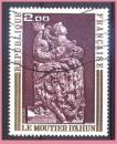 miniature France Oblitéré Yvert N°1743 Boiseries Le Moutier Athum 1973