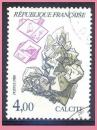 miniature France Oblitéré Yvert N°2431 Minéraux Calcite 1986