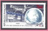 miniature France Oblitéré Yvert N°2409 Cité des sciences La Villette 1986