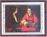 miniature France Oblitéré Yvert N°1479 Tableau Georges de la TOUR Nouveau né 1966