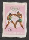 miniature TIMBRE NEUF DE ROUMANIE - BOXE (J. O. DE MEXICO) N° Y&T 2403