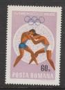 miniature TIMBRE NEUF DE ROUMANIE - LUTTE (J. O. DE MEXICO) N° Y&T 2404