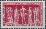 miniature France - Y&T 849** - MNH