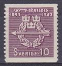 miniature SUEDE 1943 NEUF** N° 301
