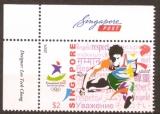 miniature Singapour - Sport - Jeux Olympiques de la Jeunesse 2010 - Athletisme haies - NEUF