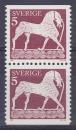 miniature SUEDE 1973 NEUF** N° 778c