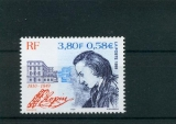 France 3287 1999 à la faciale Frédéric Chopin neuf luxe ** MNH sin charnela
