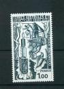 miniature TAAF  70 1/4 de cote océanologie  neuf ** TB MNH sin charnela cote 2