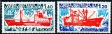 miniature TAAF  66 à 67 1/4 de cote bateaux  neuf ** TB MNH sin charnela cote 7.6