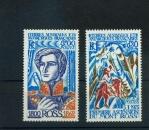 miniature TAAF  61 à 62 1/4 de cote Mont Ross neuf ** TB MNH sin charnela cote 14
