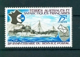miniature TAAF  54 1/4 de cote Anniversaire du service postal neuf ** TB MNH sin charnela cote 9.5
