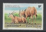 miniature TIMBRE NEUF DU RWANDA - ELANDS DU CAP N° Y&T 1219