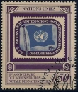miniature Nations Unies Geneve 1991 : Oblitéré/Used # Administration Postale