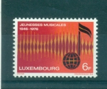miniature Luxembourg - Jeunesses Musicales - nr 882 **