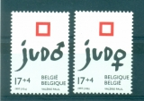 miniature Belgique - Sport - Judo - TP : 2703 / 4 / Nef ** MNH