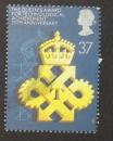 GB 1990 Export Achievement Award 37p YT 1463 / SG 1500
