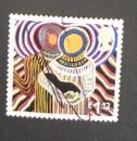 GB 2005 Christmas £1.12 YT 2705 / SG 2587