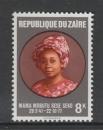 miniature TIMBRE NEUF DU ZAÏRE - 1ER ANNIVERSAIRE DE LA MORT DE MAMA MOBUTU N° Y&T 917