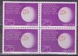 SUISSE 720 - Exposition nationale de Lausanne