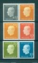 miniature Belgique - 1976 - TP 1811 / 5 - Roi Baudouin  - Neuf ** NMH