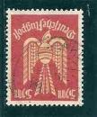 miniature Allemagne - Poste Aérienne - Y&T 0011 (o)