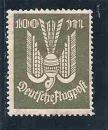 miniature Allemagne - Poste Aérienne - Y&T 0018 (*)