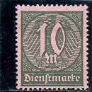 miniature Allemagne - Timbre de service - Y&T 0030 (*)