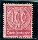 miniature Allemagne - Timbre de service - Y&T 0036 (o)