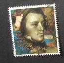 GB 1992 Tennyson  39p YT 1614 / SG 1601