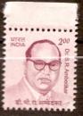 miniature Inde 2009 YT 2124 MNH Dr B R Ambedkar - Homme politique indien - Rédacteur de la Constitution