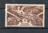 miniature Cameroun PA 31 La Victoire neuf ** TB MNH cote 1.25