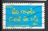 miniature France Oblitéré Adhésif Yvert N°611 Sourires humour 2011 C'est la vie