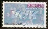 Allemagne - RFA - Y&T 1992 (o)