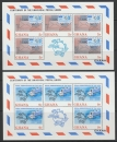 miniature 4 FEUILLETS NEUFS DU GHANA - CENTENAIRE DE L´U.P.U. N° Y&T 495 A 498