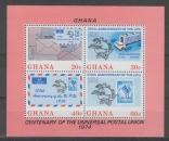miniature BLOC NEUF DU GHANA - CENTENAIRE DE L'U.P.U. N° Y&T 53