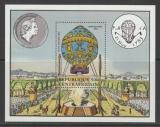 miniature BLOC NEUF DE REP. CENTRAFRICAINE - MONTGOLFIERE DE 1783 N° Y&T 63