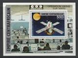miniature BLOC NEUF DE L'EMPIRE CENTRAFRICAIN - OPERATION VIKING SUR MARS N° Y&T 18