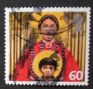 GB 2005 Christmas 60p YT 2703 / SG 2522