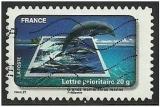 miniature France 2010 - Le timbre fête l'eau - 403 oblitéré.