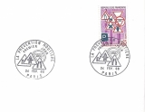 miniature N° 1548 FDC / PREVENTION ROUTIERE