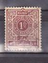 miniature  MAROC 1917-26 Y& T N° TAXE 33 Oblitéré